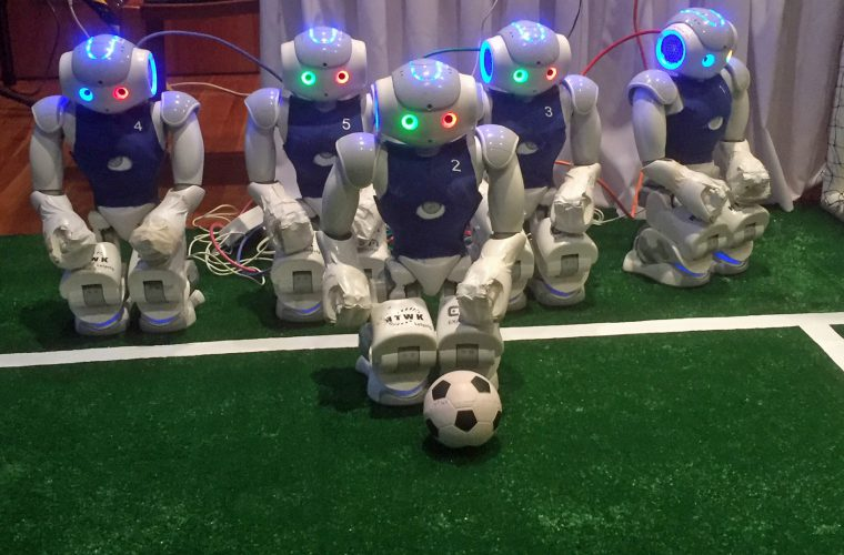ASPEN Institute Künstliche Intelligenz 2019 Roboter